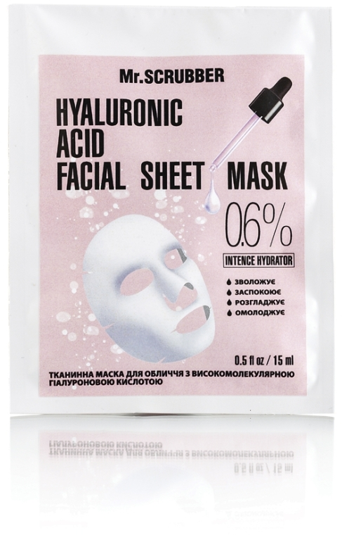Тканевая маска з высокомолекулярной гиалуроновой кислотой - Mr.Scrubber Hyaluronic acid Facial Sheet Mask 0,6%