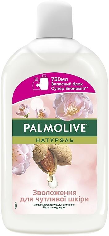 """Жидкое мыло """"Молочко и Миндаль"""" увлажнение для чувствительной кожи, в экономичной упаковке - Palmolive Naturel"""
