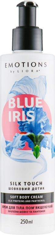 """Крем для тела смягчающий """"Шелковое прикосновение"""" - Liora Emotions Blue iris Cream"""