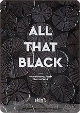 Духи, Парфюмерия, косметика Маска с углем против черных точек - Skin79 All That Black Mask