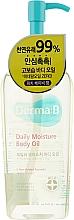 Духи, Парфюмерия, косметика Увлажняющее масло для тела - Derma-B Daily Moisture Body Oil