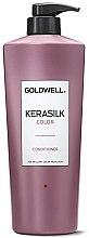 Духи, Парфюмерия, косметика Кондиционер с кератином для окрашенных волос - Goldwell Kerasilk Color Conditioner