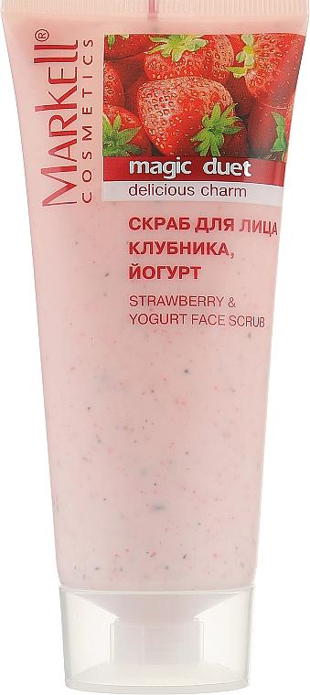 """Скраб для лица """"Клубника и йогурт"""" - Markell Cosmetics Magic Duet"""