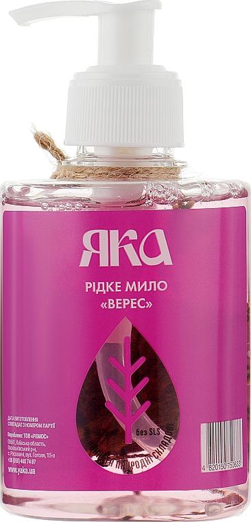 """Жидкое натуральное мыло """"Вереск"""" - Яка"""