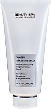 Духи, Парфюмерия, косметика Супер-гидратирующая антивозрастная гель-маска - Beauty Aqua Concept SPA Water Massage Mask