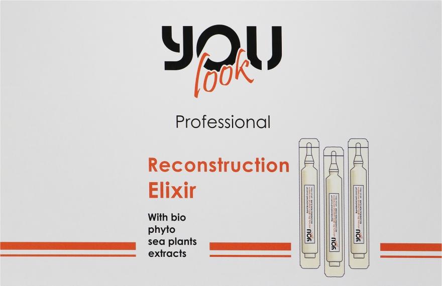 Восстанавливающий эликсир для волос - You look Professional Reconstruction Elixir