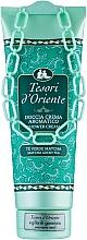 Духи, Парфюмерия, косметика Tesori d`Oriente Matcha Green Tea Shower Cream - Крем-гель для душа