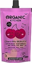 Духи, Парфюмерия, косметика Натуральная осветляющая маска для лица - Organic Shop Organic Kitchen Cherriffic BEAUTY