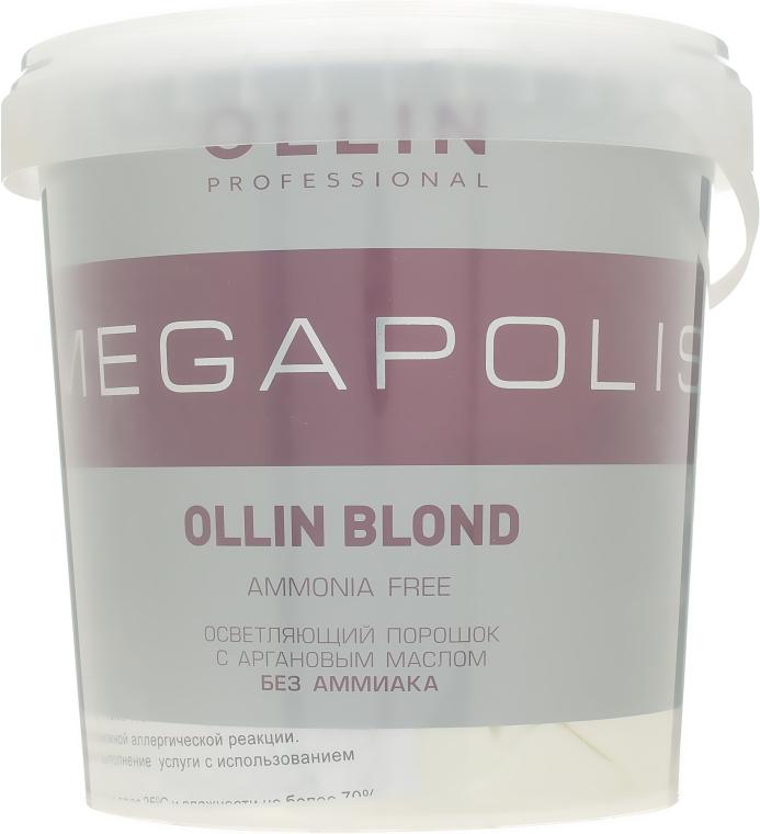 Освітлювальний порошок без аміаку, з олією аргани - Ollin Professional Megapolis Blond Powder — фото N1