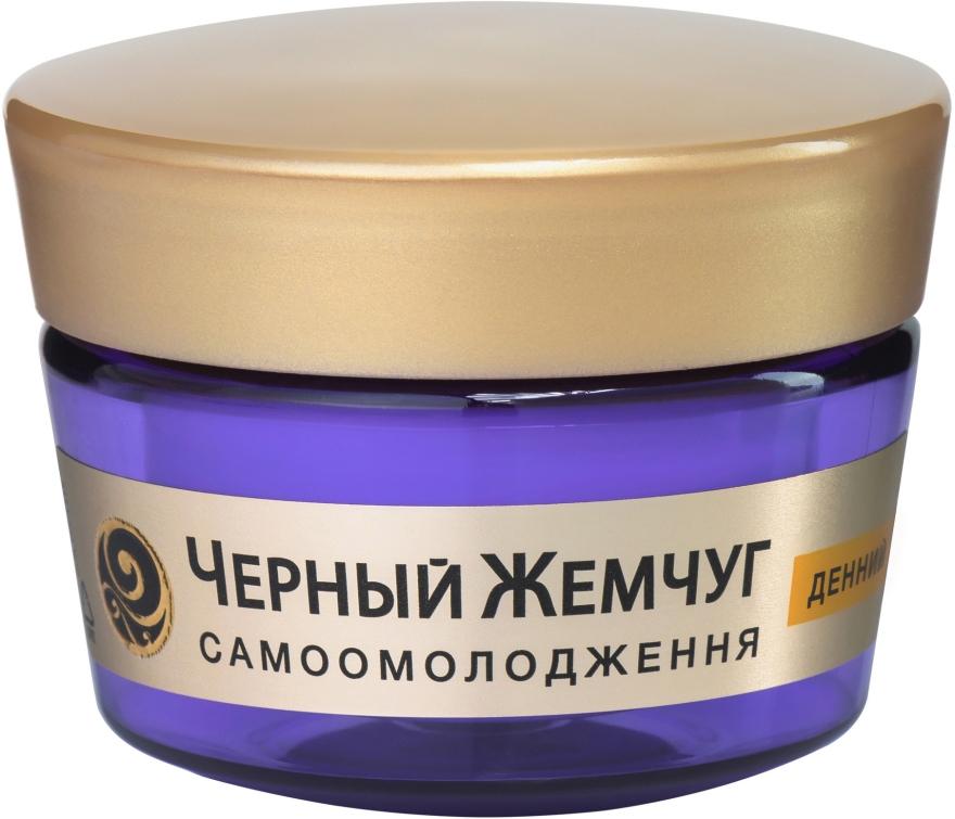 Черный жемчуг косметика официальный сайт купить купить косметику мери кей в перми