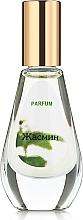 Духи, Парфюмерия, косметика Dilis Parfum Floral Collection Жасмин - Духи