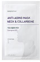 Духи, Парфюмерия, косметика Омолаживающая маска для шеи и зоны декольте с коэнзимом Q10 - Innisfree Anti-Aging Mask Neck & Collarbone