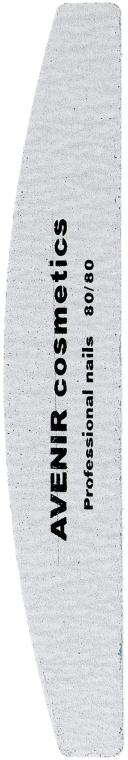 Пилочка для ногтей 80/80 - Avenir Cosmetics
