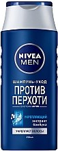 "Духи, Парфюмерия, косметика Шампунь ""Укрепляющий"" против перхоти для мужчин - Nivea For Men Anti-Dandruff Power Shampoo"