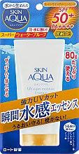 Парфумерія, косметика Сонцезахисна зволожувальна есенція - Skin Aqua Super Moisture Essence SPF 50 + / PA ++++