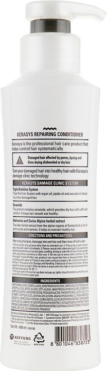 Кондиционер восстанавливающий - KeraSys Hair Clinic Repairing — фото N2