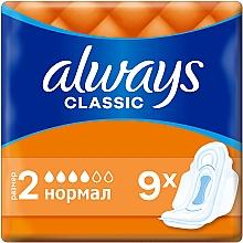 Духи, Парфюмерия, косметика Гигиенические прокладки, размер 1, 9шт - Always Classic Normal