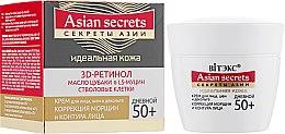 Духи, Парфюмерия, косметика Дневной крем для лица, шеи и декольте 50+ - Витэкс Asian Secrets