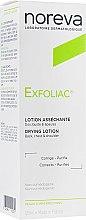 Духи, Парфюмерия, косметика Лосьон для проблемной кожи - Noreva Laboratoires Exfoliac Drying Lotion