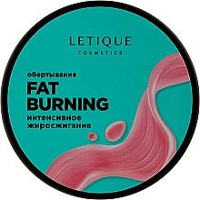 """Духи, Парфюмерия, косметика Обертывание """"Интенсивное жиросжигание"""" - Letique Cosmetics Fat Burning"""