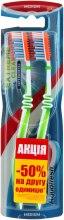 """Духи, Парфюмерия, косметика Набор зубных щеток, средней жесткости """"1+1"""", салатовая+салатовая - Aquafresh Lizarb X-silky"""