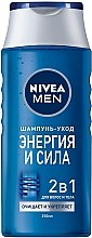 "Духи, Парфюмерия, косметика Шампунь для мужчин ""Энергия и сила"" - Nivea For Men Shampoo"