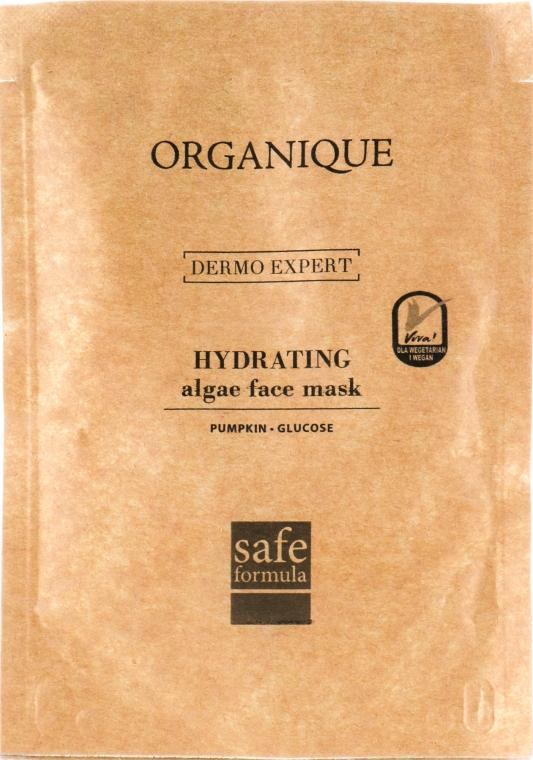 Альгинатная маска для лица с тыквой и глюкозой - Organique Pumpkin line Mask