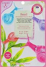 Духи, Парфюмерия, косметика 3D маска для лица с экстрактом секрета улитки - Beauugreen Contour 3d Snail Essence Mask