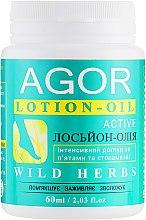 Духи, Парфюмерия, косметика Лосьон-масло для стоп и пяток - Agor Lotion-Oil Wild Herbs