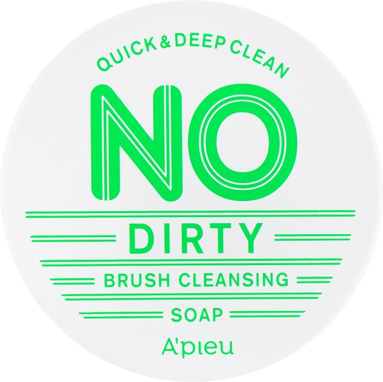 Мыло для очистки кистей - A'pieu No Dirty Brush Cleaning Soap
