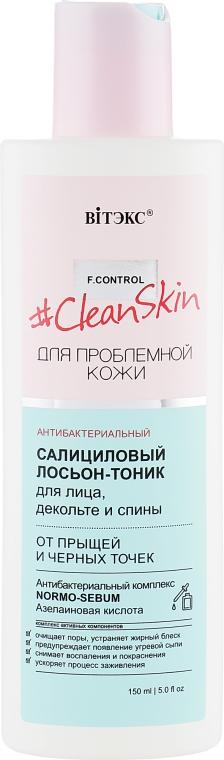 Антибактериальный салициловый лосьон-тоник от прыщей и черных точек для лица, декольте и спины - Витэкс Clean Skin