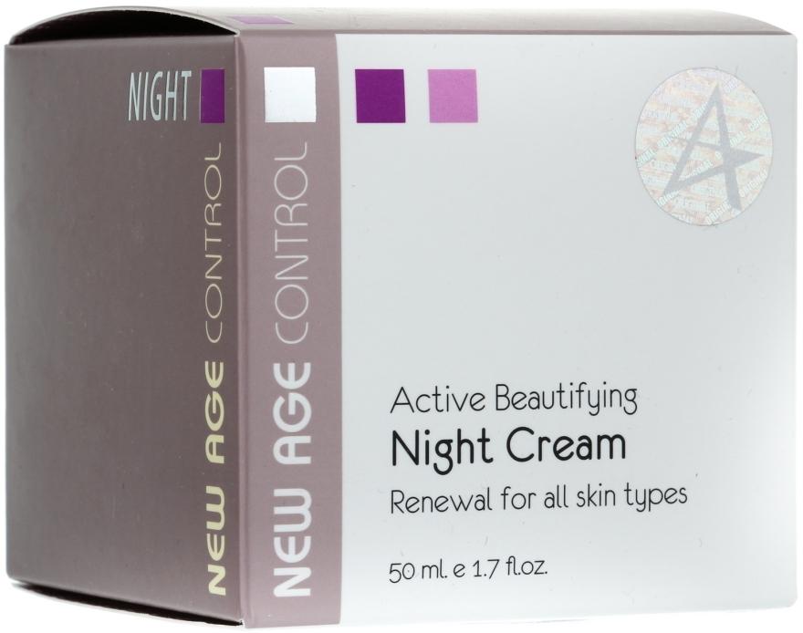 Нічний крем - Anna Lotan Age Control Active Beautifying Night Cream — фото N1