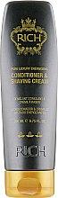 Духи, Парфюмерия, косметика Кондиционер-крем для бритья, придающий энергию - Rich Pure Luxury Energising Conditioner & Shaving Cream