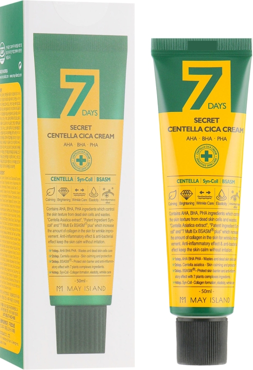 Восстанавливающий крем для проблемной кожи - May Island 7 Days Secret Centella Cica Cream