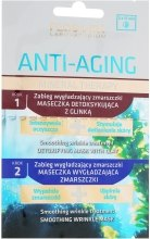 "Духи, Парфюмерия, косметика Маска против морщин ""Минеральная терапия"" - Floslek Anti-Aging Mineral Therapy Mask"
