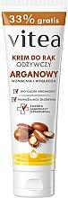 Духи, Парфюмерия, косметика Питательный крем для рук аргановый - Vitea Moisturizing Hand Cream Argan Oil