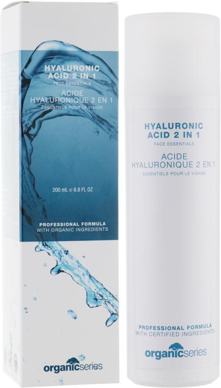 Гиалуроновая маска - Organic Series Hyaluronic Acid 2 in 1