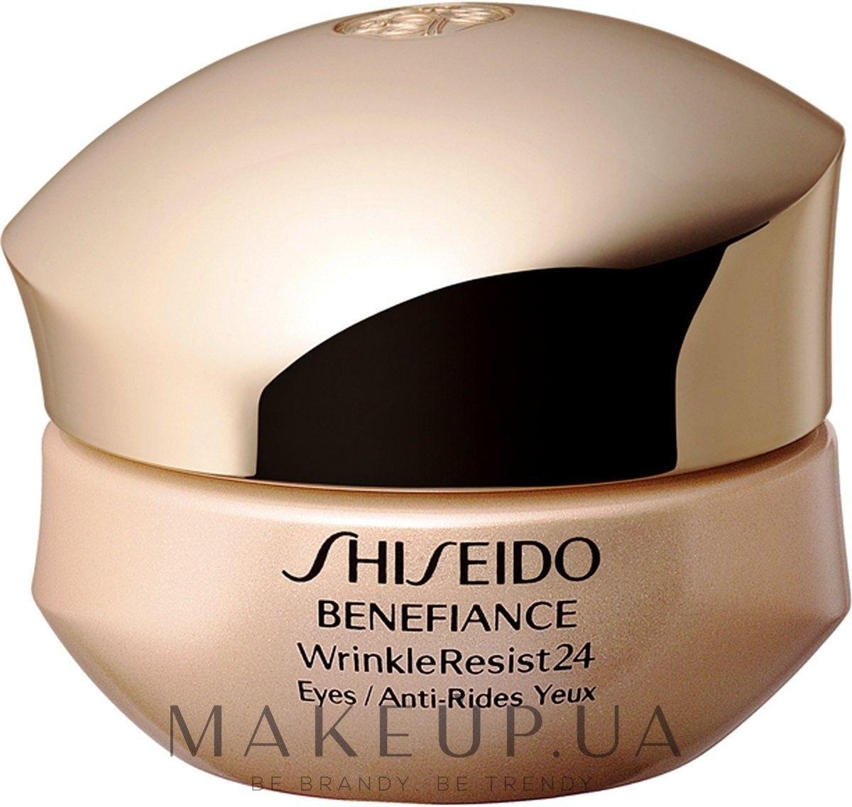 Shiseido косметика купить chanel официальный сайт косметика купить