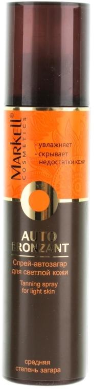 Спрей-автозагар для светлой кожи - Markell Cosmetics Autobronzant Tanning Spray