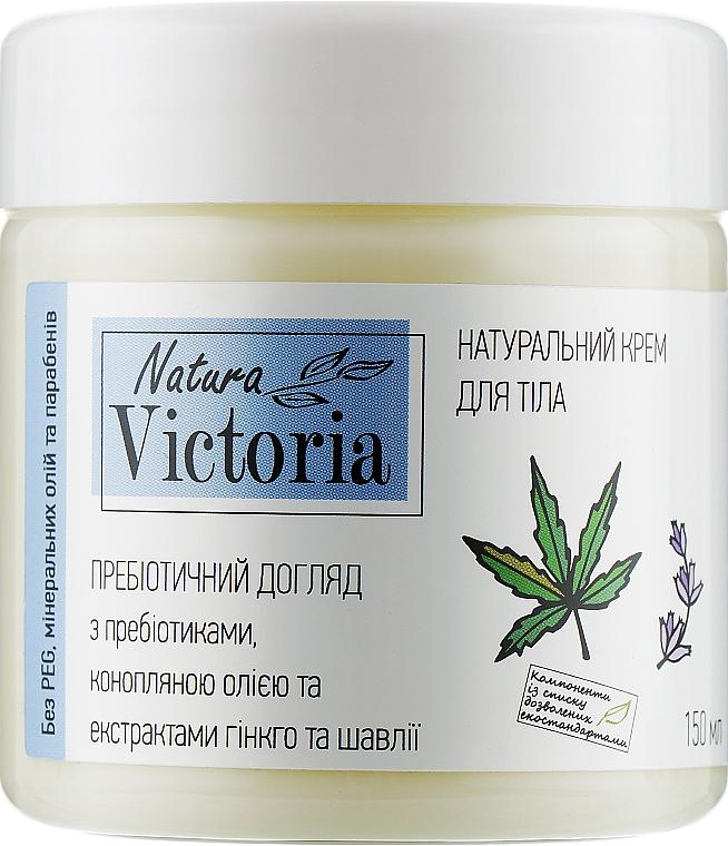 "Крем для тела ""Пребиотический уход"" - Natura Victoria"