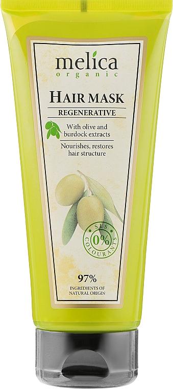 Восстанавливающая маска для волос с экстрактом лопуха и оливы - Melica Organic Regenerative Hair Mask