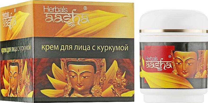 Крем с куркумой - Aasha Herbals