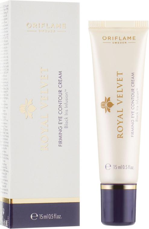 """Подтягивающий крем для век """"Королевский бархат"""" - Oriflame Royal Velvet Eye Cream"""