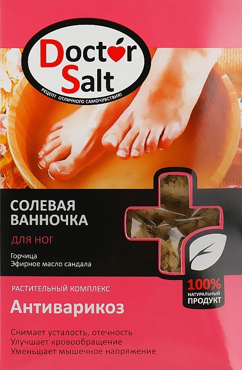 """Солевая ванночка для ног """"Антиварикозный комплекс"""" - Doctor Salt"""