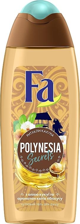 """Гель для душа """"Секреты Полинезии. Ритуал Кахуна"""", аромат цветов гибискуса - Fa Polynesia Secrets Kahuna Ritual Shower Gel"""