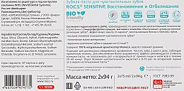 """Набор """"Восстановление и Отбеливание"""" - R.O.C.S. (toothpaste/2x75ml) — фото N4"""