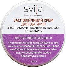 Духи, Парфюмерия, косметика Успокаивающий крем для лица без аромата с экстрактами ромашки и василька - Svija