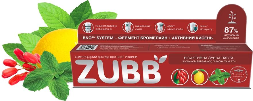 """Зубная паста """"Барбарис, лимон и мята"""" - ZUBB"""