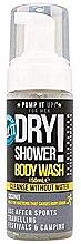 """Духи, Парфюмерия, косметика Пена для сухого мытья тела и рук """"Кокос"""" - Pump It Up Dry Shower Body Coconut"""