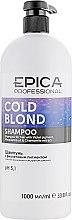 Духи, Парфюмерия, косметика Шампунь с фиолетовым пигментом - Epica Professional Cold Blond Shampoo